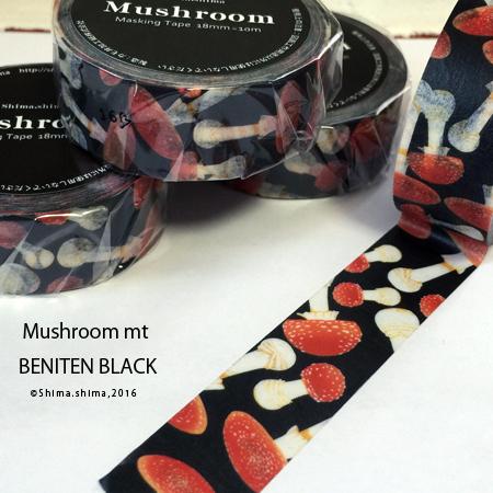 Mushroom Masking tape ベニテングダケ 黒