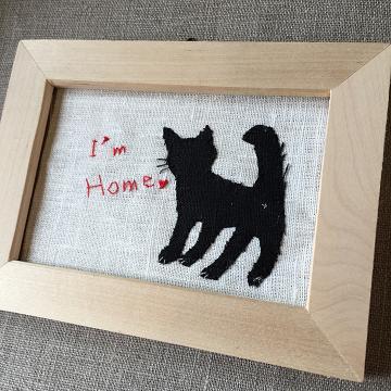 猫刺繍イラスト額入り『I'm Home』
