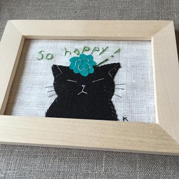猫刺繍イラスト額入り『So happy!』