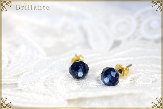 petit stone pierced (indigo)