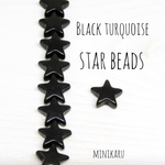Black turquoise star beads〜15pcs〜