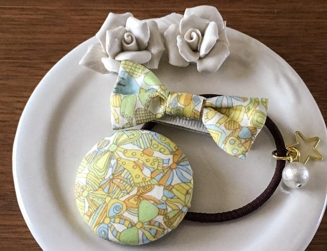 ママとお揃いリバティ☆ Jenny's Ribbons オシャレセット レモン