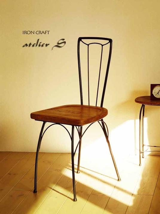 アイアン chair