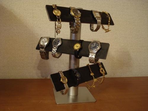 3段バー手動式腕時計スタンド ブラック