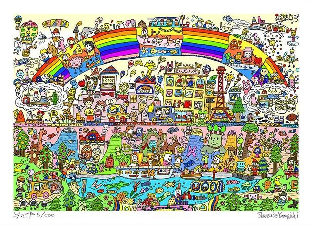 Long long rainbow (A2size)