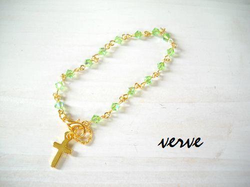 Cross Bracelet verdure Swarovski