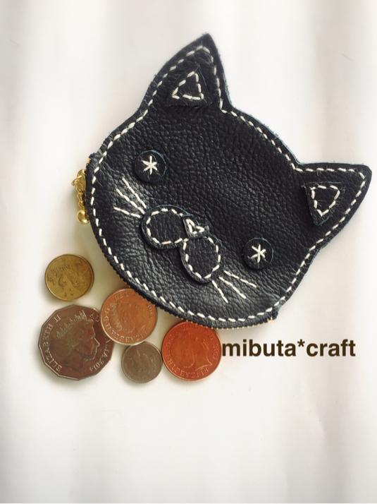 猫のコインケース