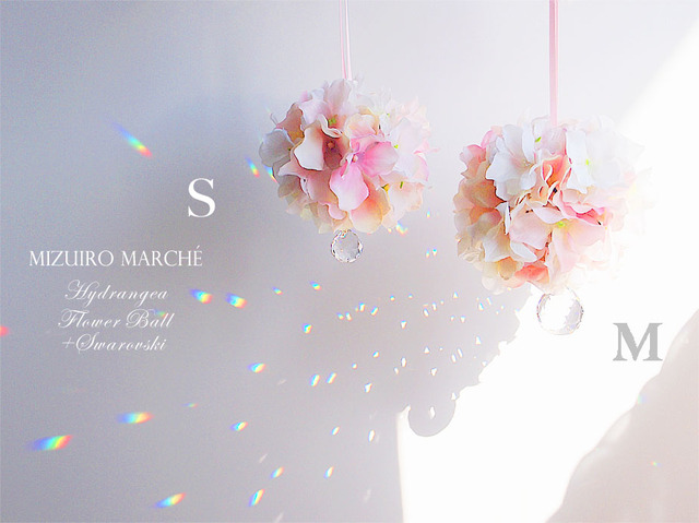 【 残り1点 】リボン短め * Sサイズ・桜色の紫陽花フラワーボール + スワロフスキー
