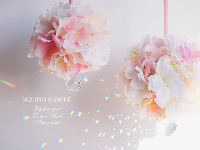 【 残り1点 】リボン短め * Mサイズ・桜色の紫陽花フラワーボール + スワロフスキー