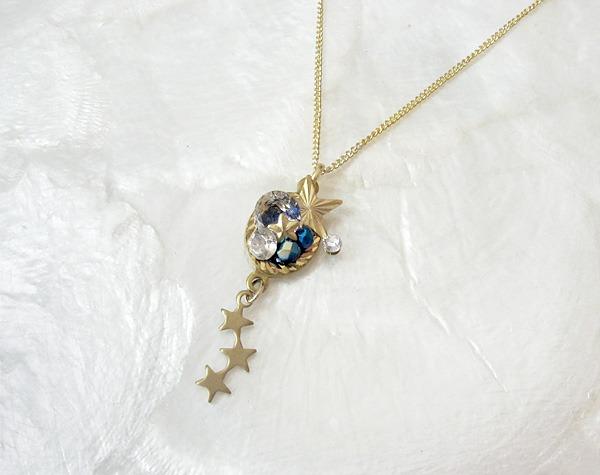 星の振り子ペンダント