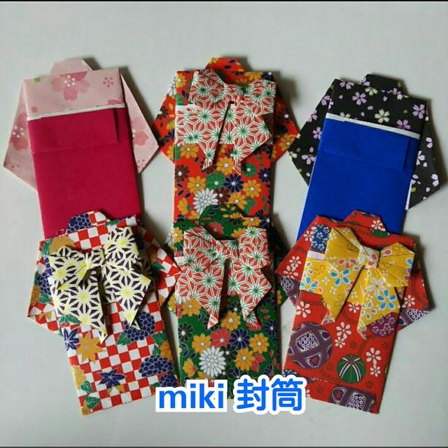 ハート 折り紙 折り紙 はかま : minne.com