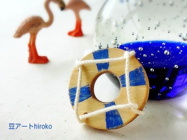 マリンブローチ・うきわ(blue)