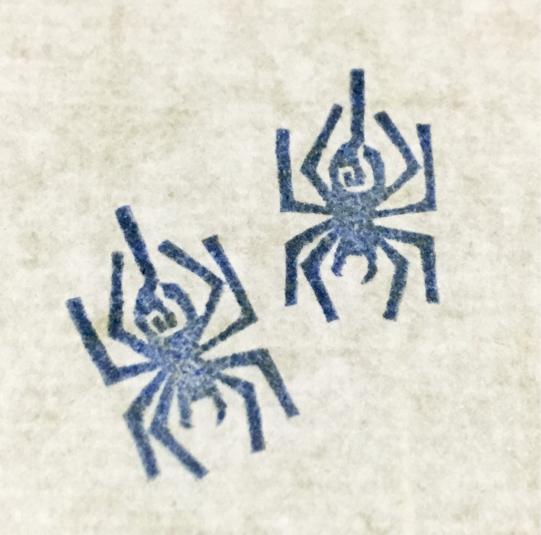 【ラッキー】喜蛛下垂ハンコ