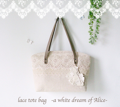 lace tote bag -a white dream of Alice-