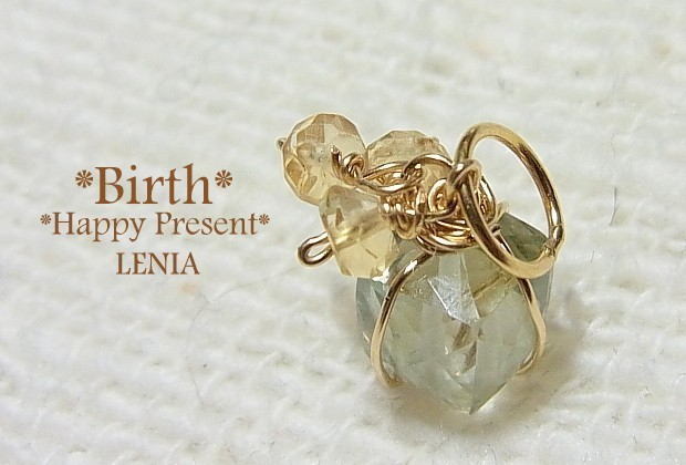 Happy Present *Birth*