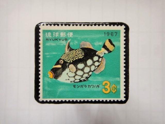 沖縄 1966年「熱帯魚」切手ブローチ1185