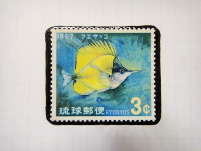 沖縄 1966年「熱帯魚」切手ブローチ1186