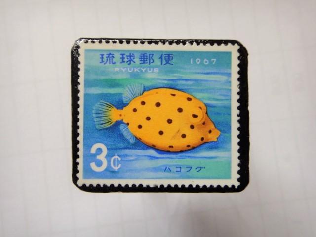 沖縄 1966年「熱帯魚」切手ブローチ1187