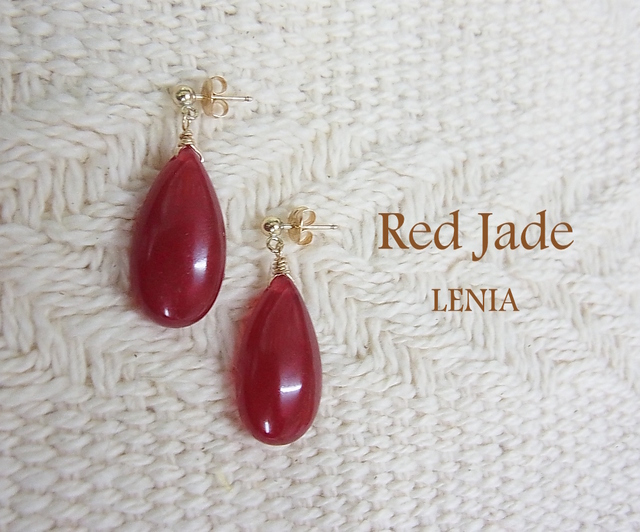 *Red Jade*大粒14kgfピアス