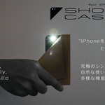 SHOT CASE for iPhone5 by YtoT