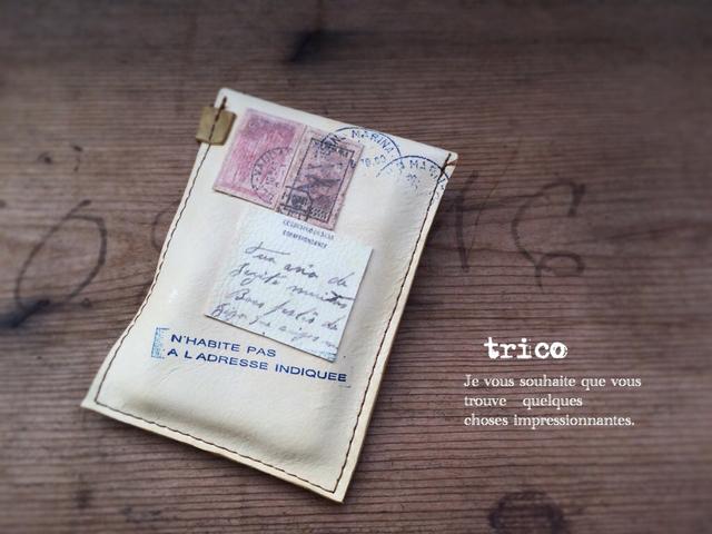 郵便カードケース