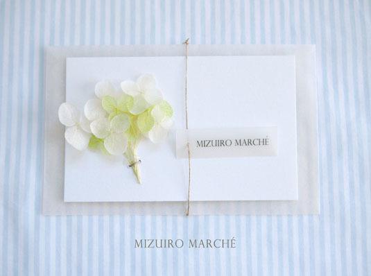 mix 小さなあじさいカード+メッセージカード