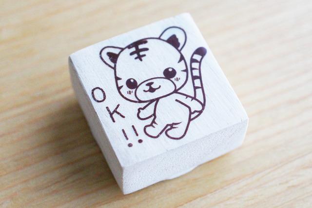 ★トラ★「OK!!」はんこ