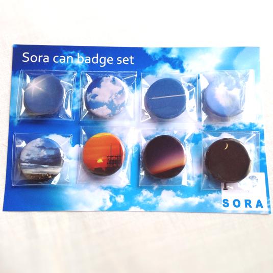 SORA缶バッジ8個セット