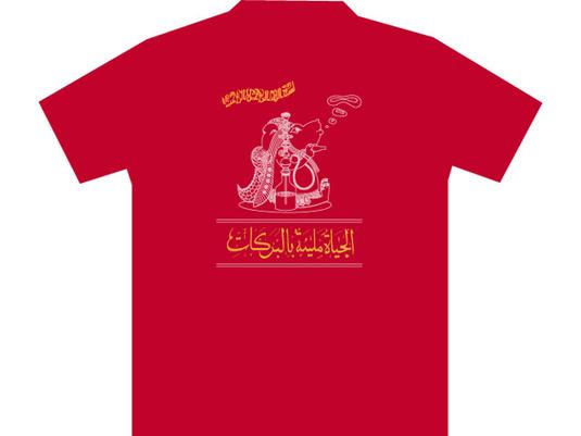 【送料無料】Hasunaアラビア語 ▲Tシャツ▲ 古代エジプトの神様が可愛らしく変身♪