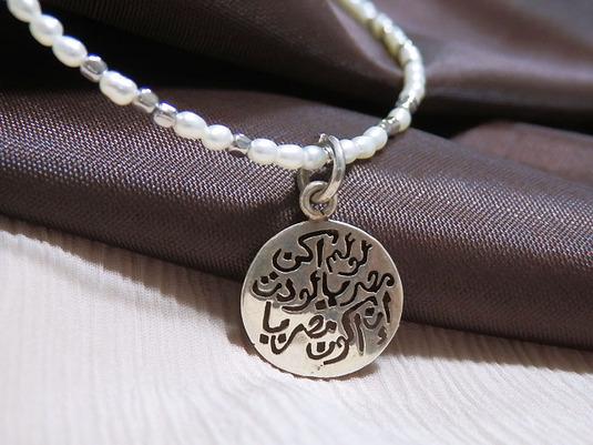 【送料無料】Hasunaアラビア語▲ネックレス▲パールのスレンダーネックレスが上品♪