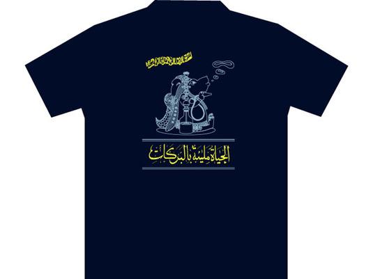 【送料無料】Hasunaアラビア語 ▲Tシャツ▲ 古代エジプトの神様が可愛らしく変身♪ ◎minneの水族館◎