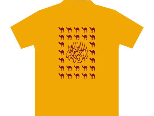 【送料無料】Hasunaアラビア語▲Tシャツ▲オアシスで休むキャラバンのラクダたち♪