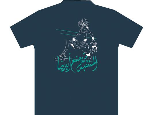【送料無料】Hasunaアラビア語▲Tシャツ▲アラブ青年のストリートバスケ♪