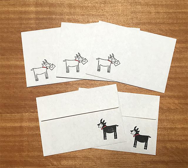 ヤギさん郵便  定型封筒5枚セット