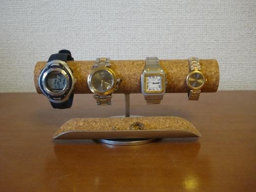 腕時計スタンド 4本掛け丸パイプスタンド