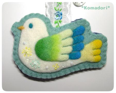 緑小鳥のキーホルダー