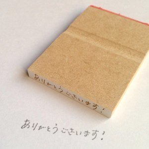 【オーダー】手書き文字のスタンプ