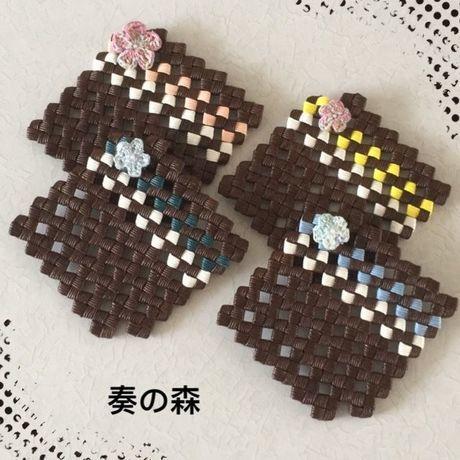 16-0511 四つ畳み編みのコースター(4枚セット)