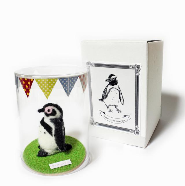 【羊毛作品】ケープペンギン