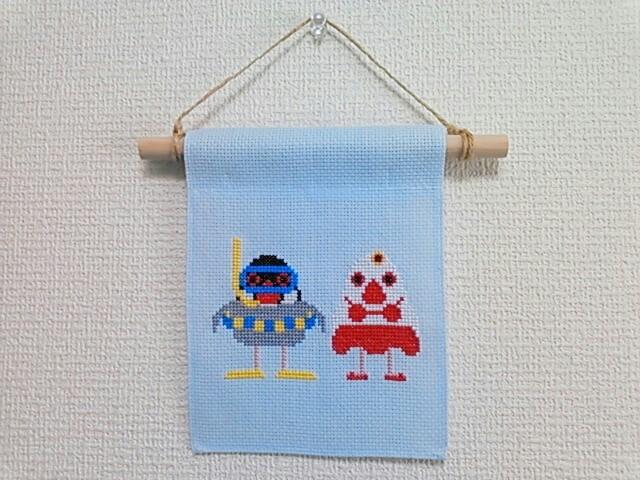 「文鳥海水浴」クロスステッチ刺繍キット