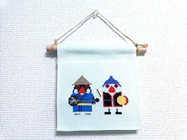 「文鳥エイサー」クロスステッチ刺繍キット