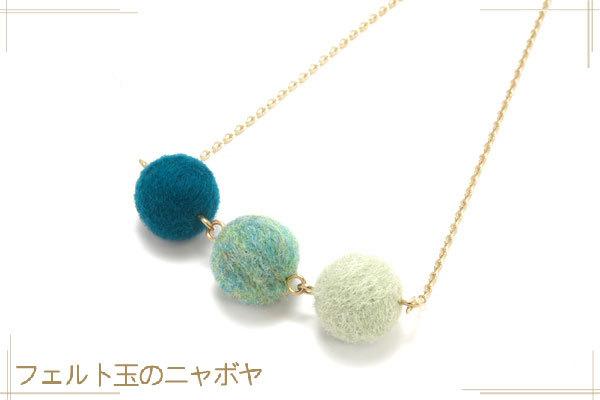 3玉ネックレス ブルーグリーン×ミント