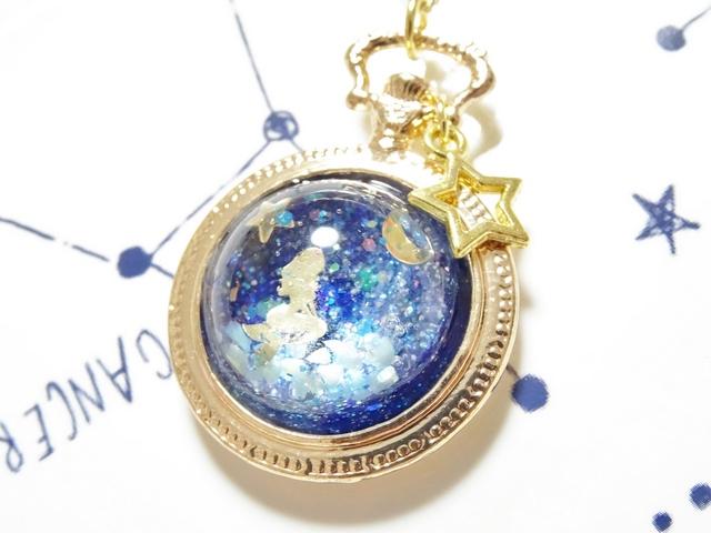 ☆銀河ドーム:マーメイド☆