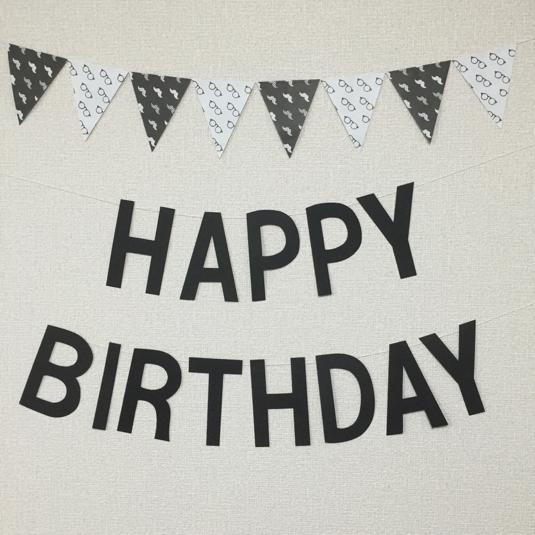 誕生日飾り 誕生日壁面 誕生日 ...