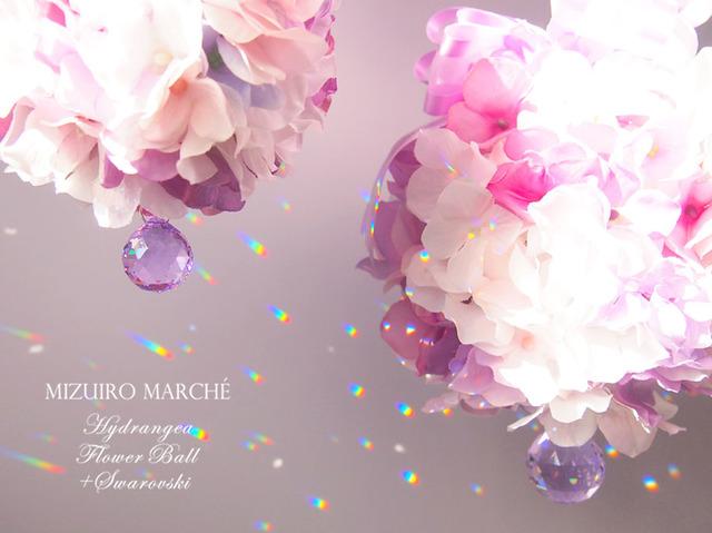 M・ラベンダー色の紫陽花フラワーボール + スワロフスキー