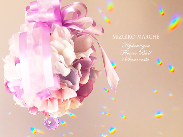 S・ラベンダー色の紫陽花フラワーボール + スワロフスキー