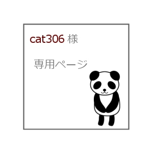 cat306 �� ���ѥڡ���