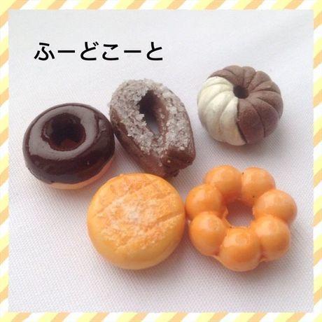 新春セール送料☆彡43 ドーナツおままごとセット
