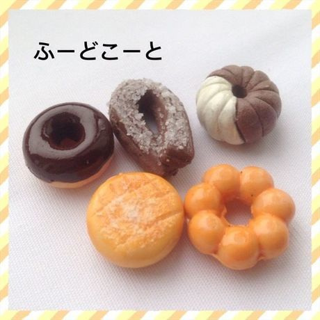Xmas送料☆彡43 ドーナツおままごとセット