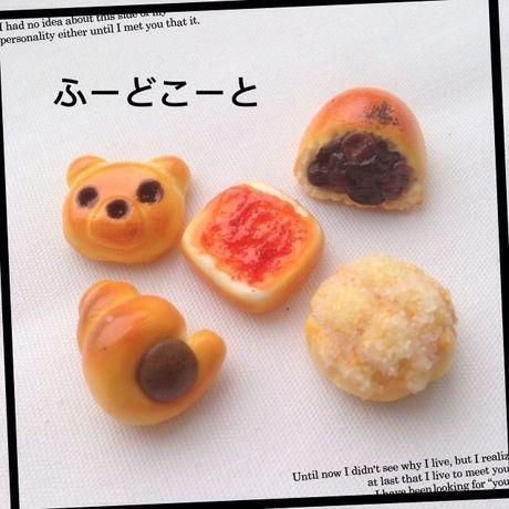 新春セール送料☆彡44 パンおままごとセット